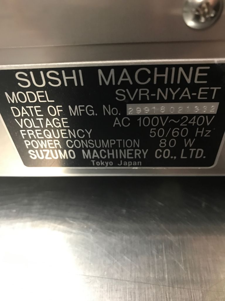 Suzumo Rice Sheet Making Machine Model Svr Nya Mb Food